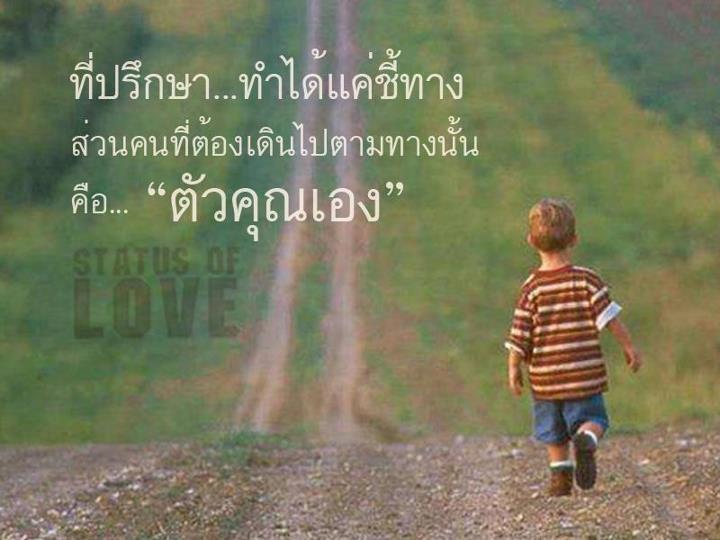 IMG_0011_2012-11-05.JPG
