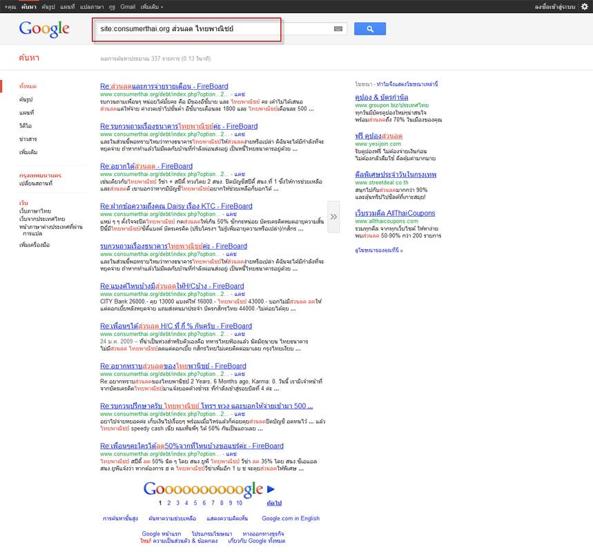 Googlesample-01.jpg