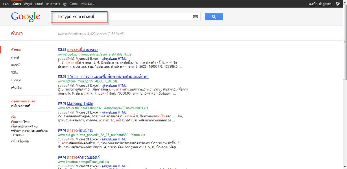 Googlesample-03.jpg