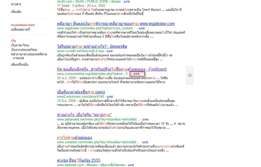 Googlesample-04.jpg