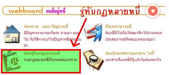 rutan_2012-09-04-2_2012-09-14.jpg