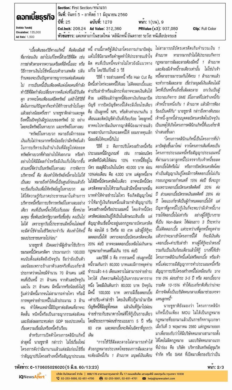 Resizeof5-1160-_Page_2.jpg