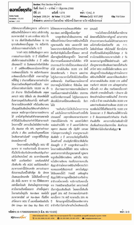 Resizeof5-1160-_Page_3.jpg