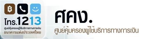 TPT_2013-07-22.jpg