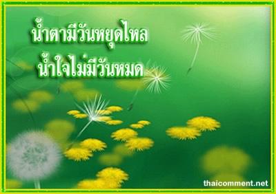 0181_2012-04-16.jpg