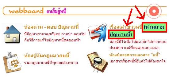 reunglaw_2013-09-19.jpg
