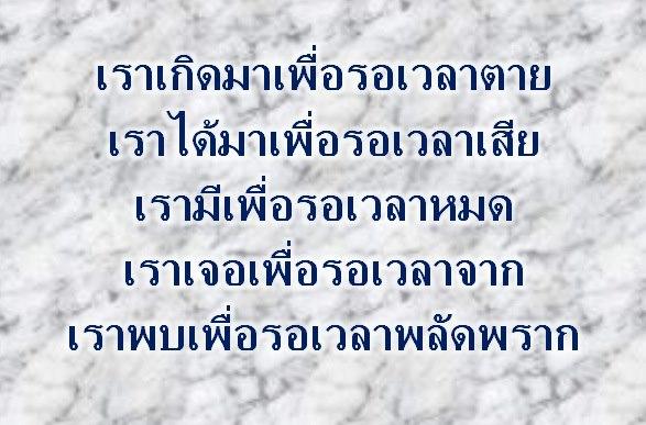 429892_3129118005682_1258975532_n_2013-01-04.jpg