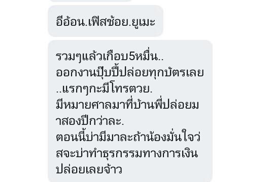 IMG_20191018_094918.jpg