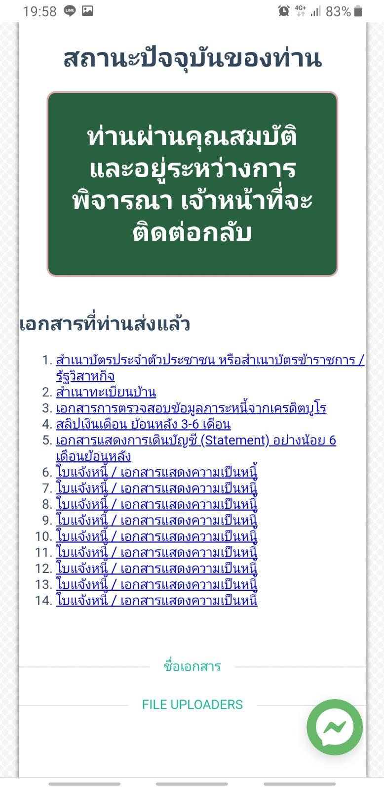 Screenshot_20201117-195803_Chrome.jpg